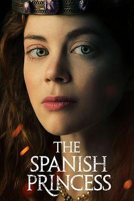 西班牙公主的海报