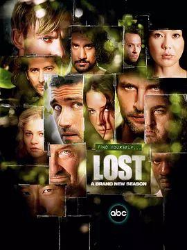 迷失 第三季的海报