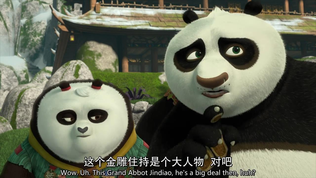 功夫熊猫:命运之爪 第一季的剧照