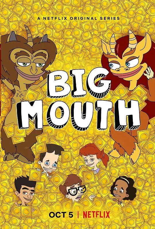 大嘴巴 第三季的海报