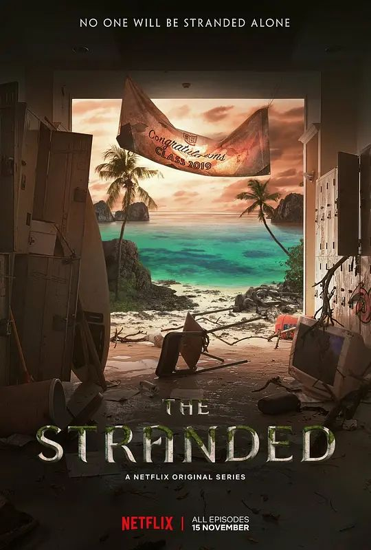 绝境岛的海报