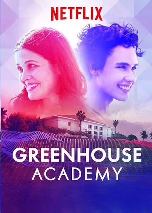 温室学院 第二季的海报
