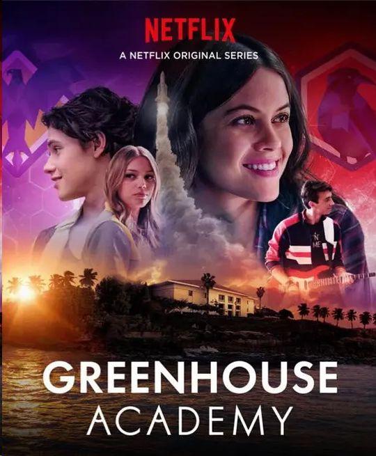 温室学院 第一季的海报