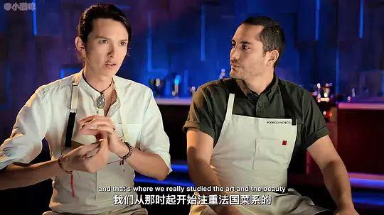 国际名厨争霸赛 第一季的剧照