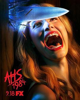美国恐怖故事:1984 第九季的海报