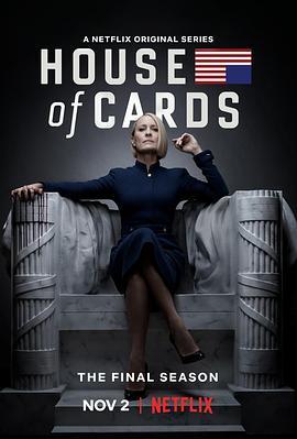 纸牌屋 第六季的海报