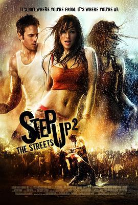 舞出我人生2:街舞的海报