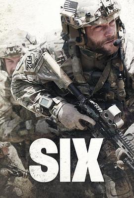 海豹六队 第二季的海报