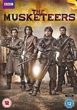 火枪手 第一季的海报
