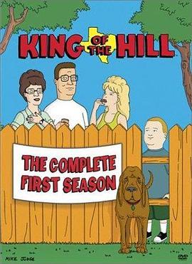 乡巴佬希尔一家的幸福生活 第一季的海报