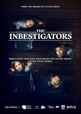 超棒少年侦探所 第二季的海报