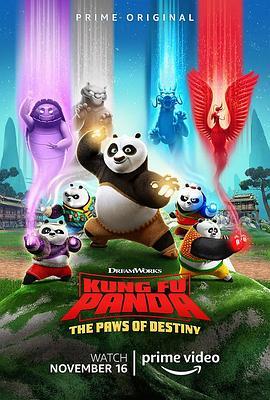 功夫熊猫:命运之爪 第一季的海报