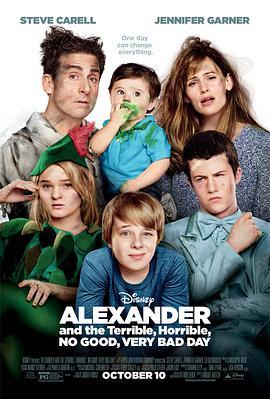 亚历山大和他最糟糕的一天的海报