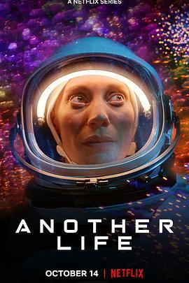 外星生命 第二季的海报