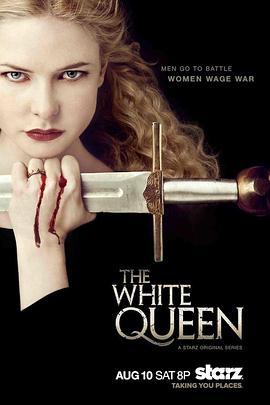 白王后的海报