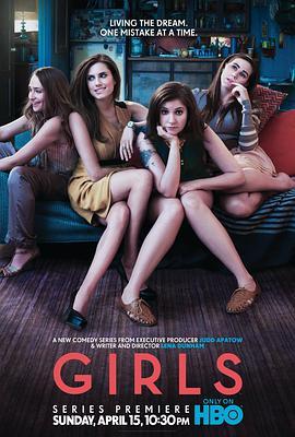 都市女孩 第一季的海报