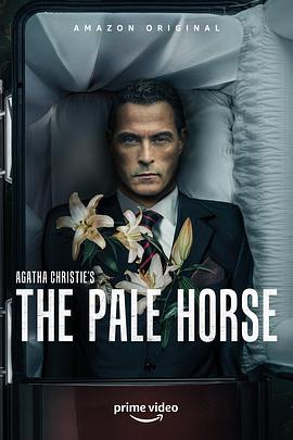《白马酒店 第一季》全集/The Pale Horse Season 1在线观看