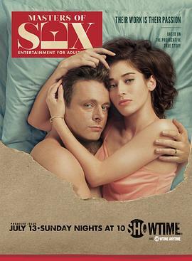 性爱大师 第二季的海报