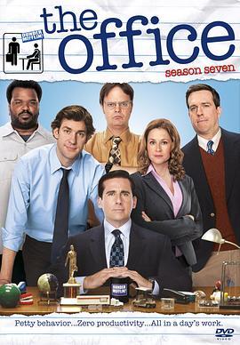 办公室 第七季的海报