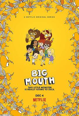 大嘴巴 第四季的海报