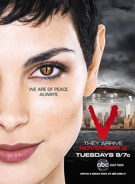 V星入侵 第一季的海报