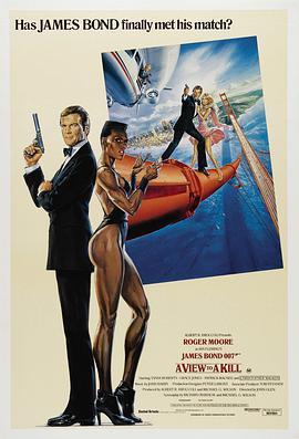 007之雷霆杀机的海报