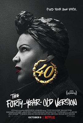 女人四十玩说唱的海报