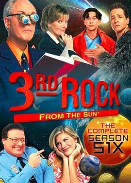 歪星撞地球 第六季的海报