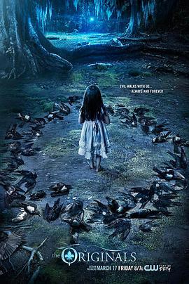 初代吸血鬼 第四季的海报