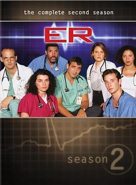 急诊室的故事 第二季的海报