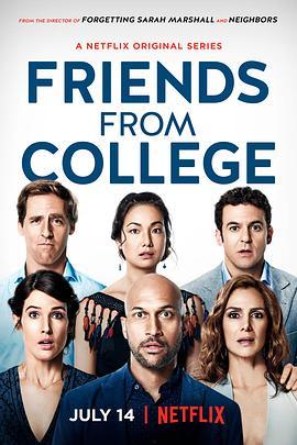 大学同学 第一季的海报