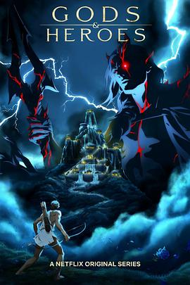 宙斯之血的海报
