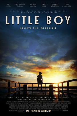 小男孩的海报