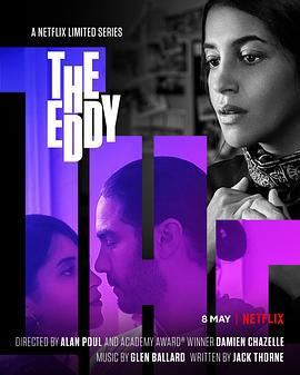 《漩涡俱乐部 第一季》全集/The Eddy Season 1在线观看