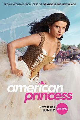 落跑公主的海报