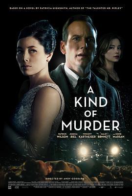 一种谋杀的海报