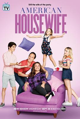 美式主妇 第三季的海报