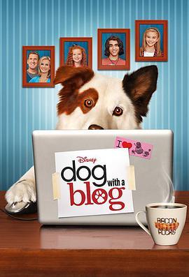 狗狗博客 第一季的海报