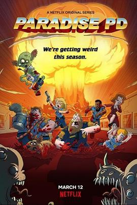 天堂镇警局 第三季的海报