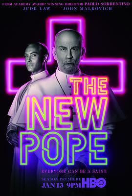新教宗的海报