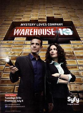 十三号仓库 第二季的海报
