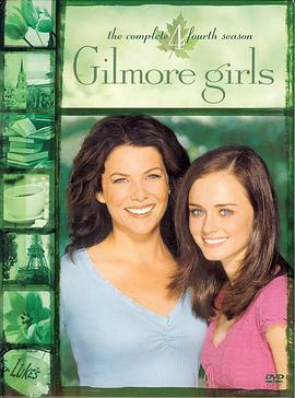吉尔莫女孩 第四季的海报