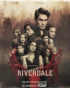 河谷镇 第三季的海报