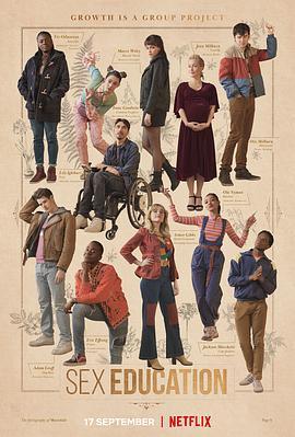 性爱自修室 第三季的海报