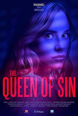 罪恶女王的海报