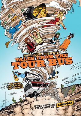 迈克·乔吉剧场:巡演巴士故事的海报
