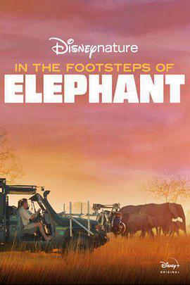 《大象》幕后特辑的海报