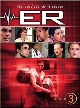 急诊室的故事 第三季的海报