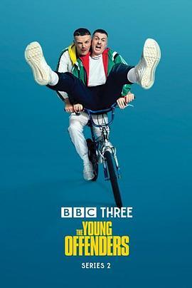少年犯 第二季的海报