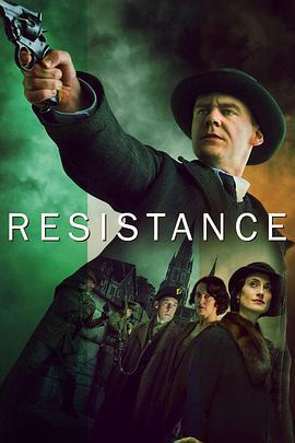 无声的抵抗 第一季的海报